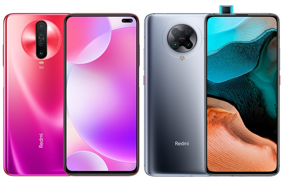 Redmi K40 and k40 pro price
